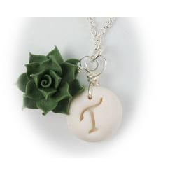 Succulent Initial Necklace